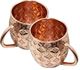 Designer Copper Moscow Mule Mugs | Set of 2 | Handmade | 100% Pure Copper | Holds ~16 Oz of Your Favorite Drink | Glassware & Drinkware, Bar Accessories by MentHome