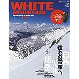 PEAKS WHITE MOUNTAIN 2020