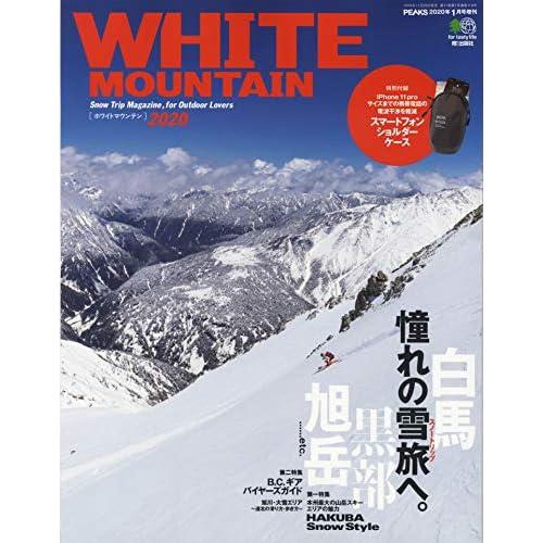PEAKS WHITE MOUNTAIN 2020 画像