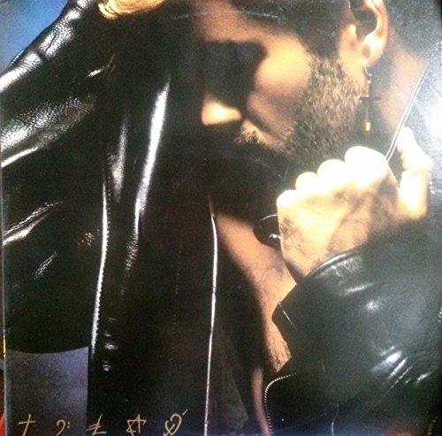 george-michael-faith-1987-lp-kor-aex