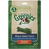 GREENIES Hip and Joint Care Chew Dog Treats, Petite, 30 Treats, 18 oz.