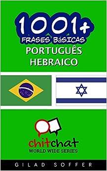 1001 Frases básicas português - hebraico