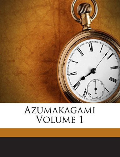 Azumakagami Volume 1 (Japanese Edition)