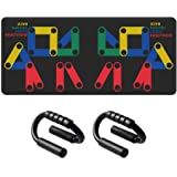 akaddy Multifunction Fitness Exercise S/H Shape Stands Bar Push Up Rack Board
