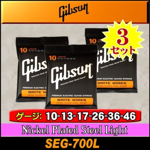 Gibson Brite Wires Electric Guitar Strings .010-.046 3 Sets ()