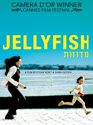 Jellyfish (English Subtitled) (Jellyfish Video)