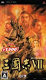 Sangokushi VII / Romance of the Three Kingdoms VII (Koei Selection) [Japan Import]