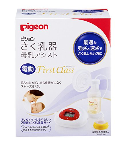 Pigeon Breast Pump Electric First Class