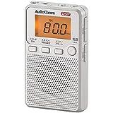 欧姆电机收音机 银色 宽5.7×高9.7×深1.9cm