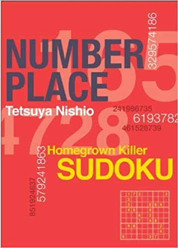 Book Number Place: Red: Hot & Spicy Sudoku by Tetsuya Nishio (2010-11-30)
