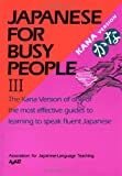 Japanese for Busy People Iil, Kodansha Ltd. Staff and Association for Japanese Language, Teaching Staff, 477002052X