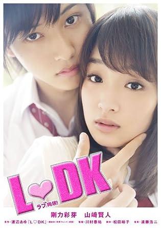 映画L•DK