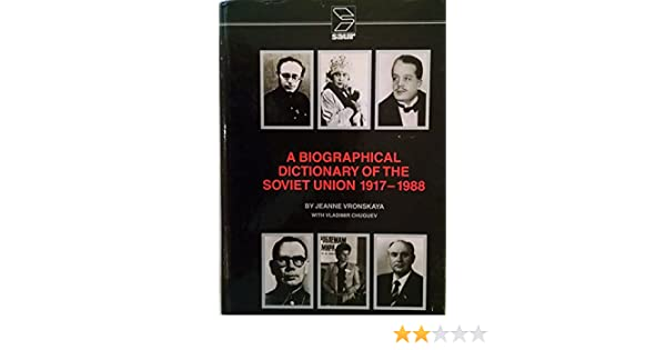 Russian Girls Biographical Dictionary Of Dissidents In The Soviet Union