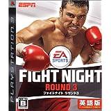 ファイトナイト ラウンド3(英語版) - PS3