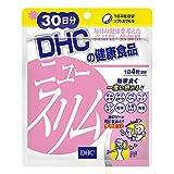 DHC New Slim 30 days 120 grain Japan
