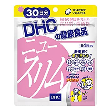 DHC ニュースリム 30日分