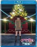 amagami SS Blu-ray Solo Collection Eri Tsuji Pascha 8pcs