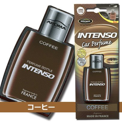 Aroma Intenso Gel Car Perfume Long Lasting Car Amp Home