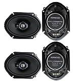 4) New Kenwood KFC-C6895PS 6x8' 720 Watt 3-Way Car Audio Coaxial Speakers Stereo