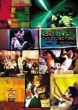 ウォン・カーウァイ DVDコレクション 【初回生産限定】