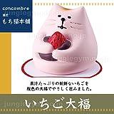 デコレ(decole)コンコンブル(concombre)もち猫本舗:いちご大福