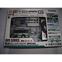 Tomica bit charge over bus series 18 route bus series Hino Blue Ribbon HU / HT Kyoto Municipal Transportation Bureau out of print
