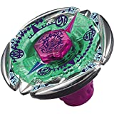 Best Beyblades 4ds - PiggiesC for Flame for Byxis 230WD for Metal Review