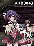 Akb0048 Vol.1 [There Is the First Privilege] [Blu-ray]
