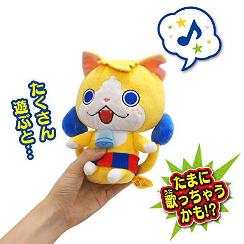 Yo-kai Watch talking stuff series chatter Tomnyan by Bandai: Amazon.es: Juguetes y juegos