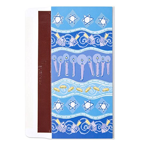 - Papyrus Embellished Hanukkah / Chanukah Card - Blue Wavy Stripes Money Enclosure - A Special Gift for You Happy Chanukah
