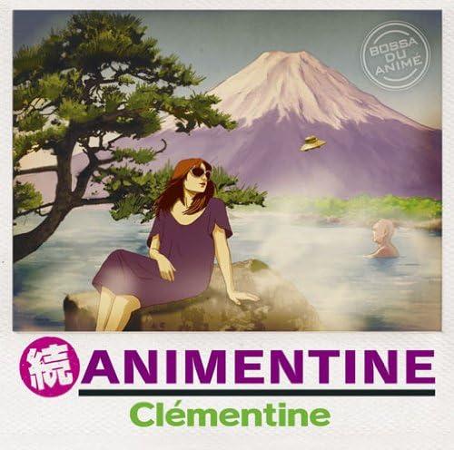 続 アニメンティーヌ(CD)