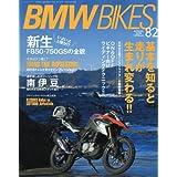 BMW BIKES 2018年4月号 小さい表紙画像