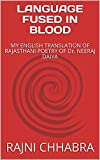 LANGUAGE FUSED IN BLOOD: MY ENGLISH TRANSLATION OF RAJASTHANI POETRY OF Dr. NEERAJ DAIYA
