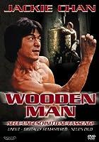 Jackie Chan - Wooden Man - Uncut