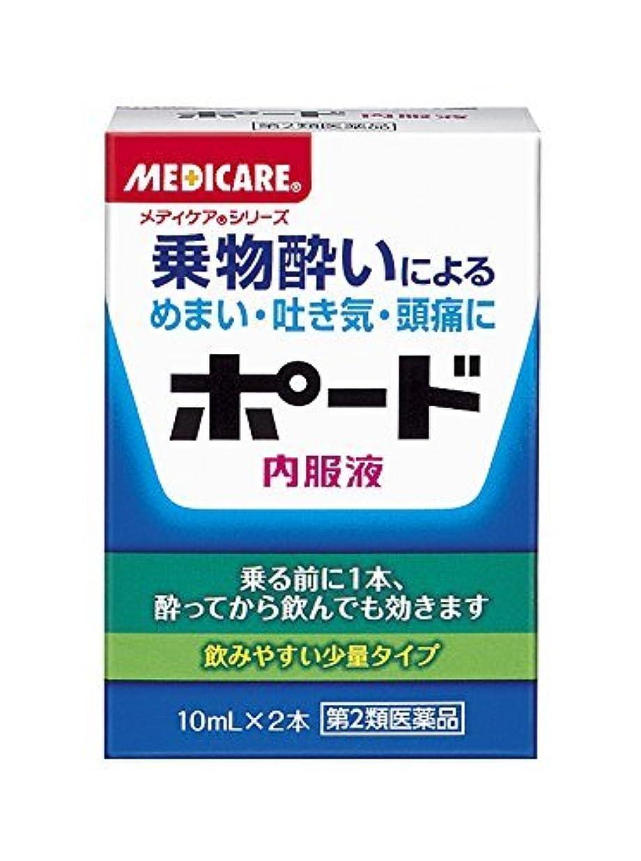 器用どれ特徴【第2類医薬品】乗りもの酔いの薬「クニヒロ」 12錠 ×2