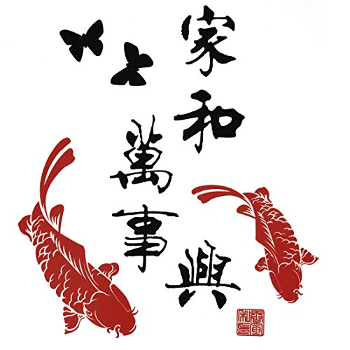 - uxcell Koi Fish Chinese Character Pattern Room Decor Wall Sticker Decal Mural