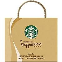Starbucks 星巴克 星冰乐香草味咖啡饮料 瓶装 281ml*6