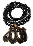 Islamic Muslim Allah Name Arabic Calligraphy Pendant Amn024 Islam Wood Round 128 Beads Necklace Hip Pop Prayer Rosary Tasbih Religious Jewelry (Beige/Black)