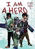 #6: I Am a Hero Omnibus Volume 5