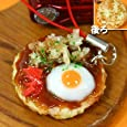 そっくり 食品サンプル 携帯ストラップ (お好み焼き)