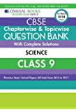 Oswaal CBSE Chapterwise/Topicwise Question Bank for Class 9 Science  (Mar.2018 Exam)