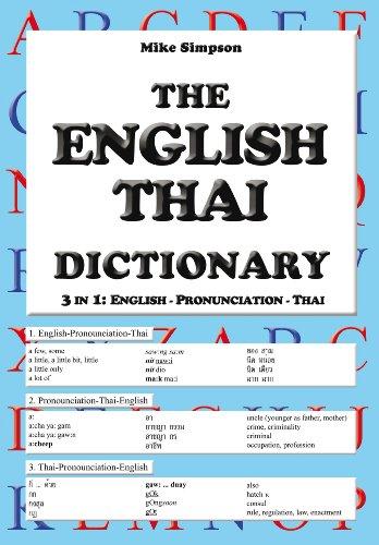 The English Thai Dictionary / 3 in 1: English - Pronunciation - Thai
