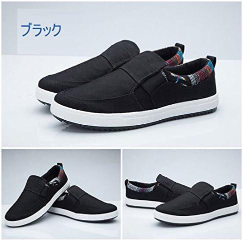 メンズ デッキ スリッポン スニーカー キャンバス 4色 ブラック ブラウン グレー ネイビー 24.5-27.5cm