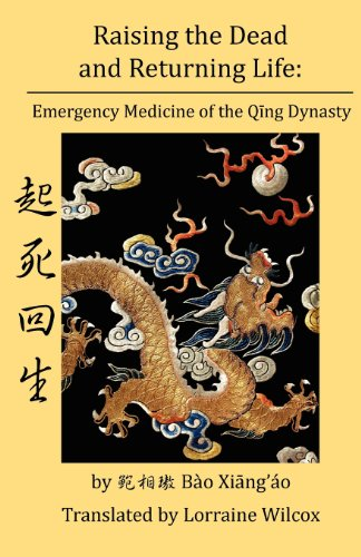 Raising the Dead and Returning Life: Emergency Medicine of the Qing Dynasty