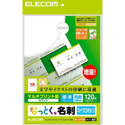 [해외]명함 용지 なっとく 명함 120 장의 분 エレコム (ELECOM) / Business Card paper anyhow business card 120 pieces elecom (ELECOM)