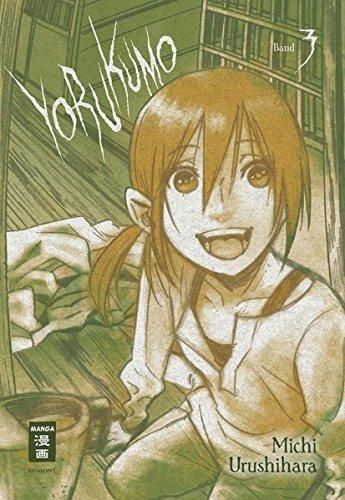Yorukumo 03 by Michi Urushihara (2015-03-05)