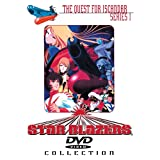 Star Blazers - The Quest for Iscandar - The Complete Series I Collection