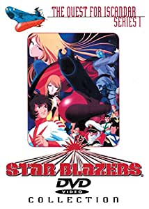 Star Blazers: The Quest for Iscandar - The Complete Series One Collection (Episodes 1- 26)