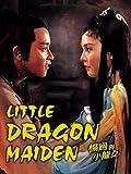 Little Dragon Maiden