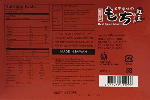 Royal Family Japanese Rice Cake Mochi Daifuku Red Bean